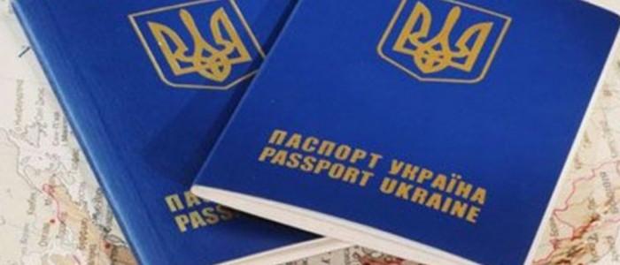 украинский заграничный паспорт