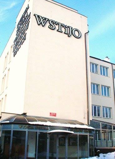 Высшая школа туризма и иностранных языков в Варшаве