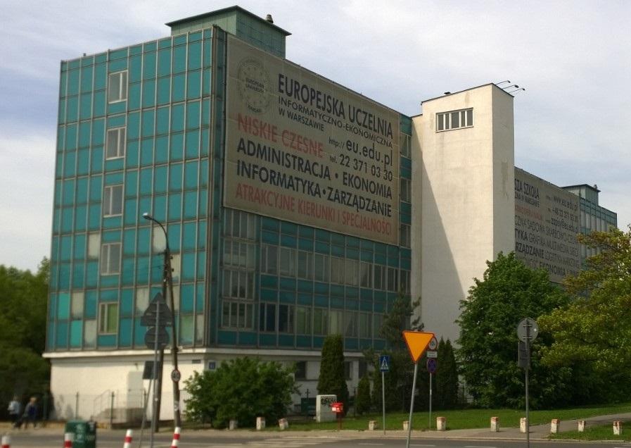 Европейская гуманитарно-информатическая высшая школа в Варшаве