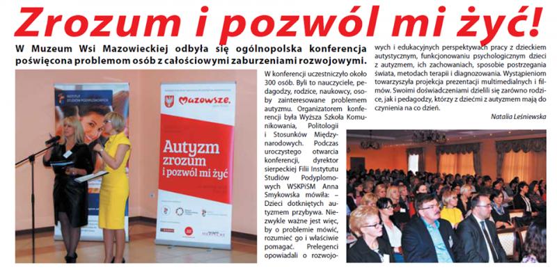 Высшая школа коммуникации, политологии и международных отношений в Варшаве