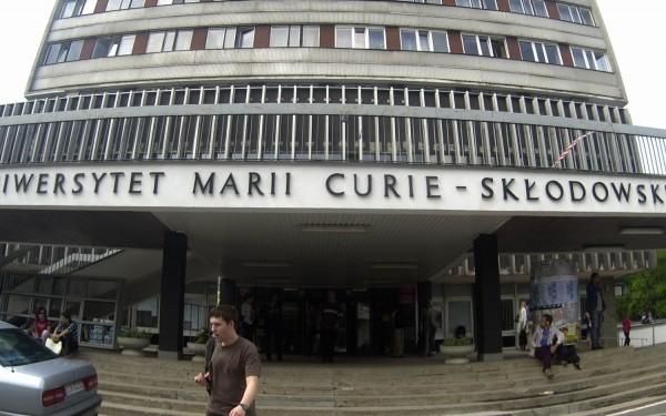 Университет Марии Кюри - Склодовской в Люблине