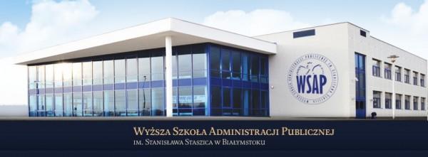 Высшая школа публичной администрации им. С.Сташица  в Бялысток