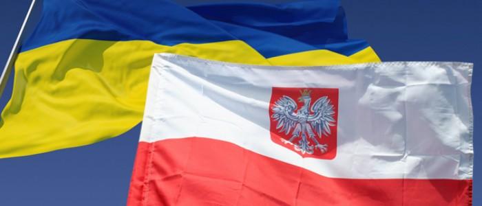 Польский и украинский флаг
