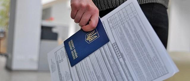 украинский паспорт с докуменами