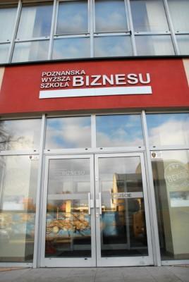 Познаньская высшая школа бизнеса
