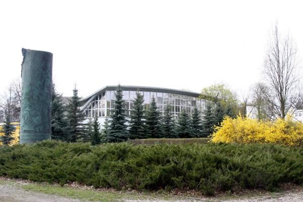 Академия физической культуры Юзефа Пилсудского в Варшаве
