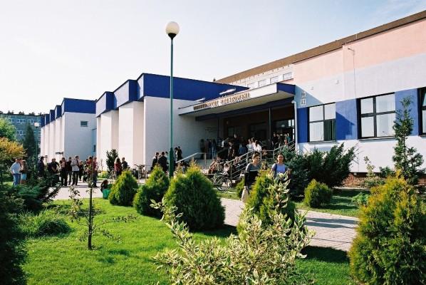 Жешувский университет