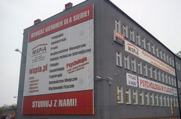 Высшая школа педагогики и управления им. Мешко I в Познане