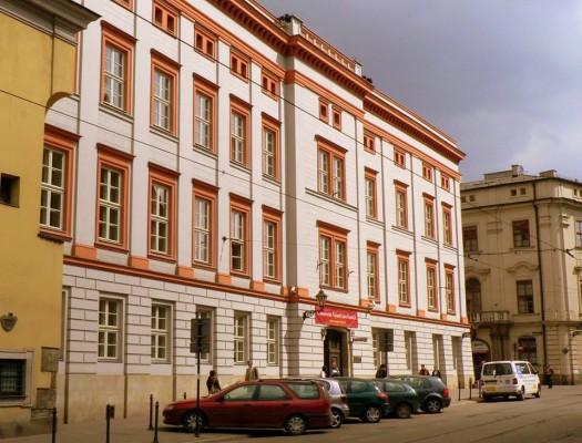 Папский университет имени Иоанна Павла II в Кракове