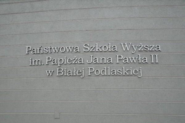 Государственная высшая школа им. Папы Римского Иоанна Павла II в г. Бяла-Подляска