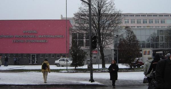 Ченстоховская Политехника